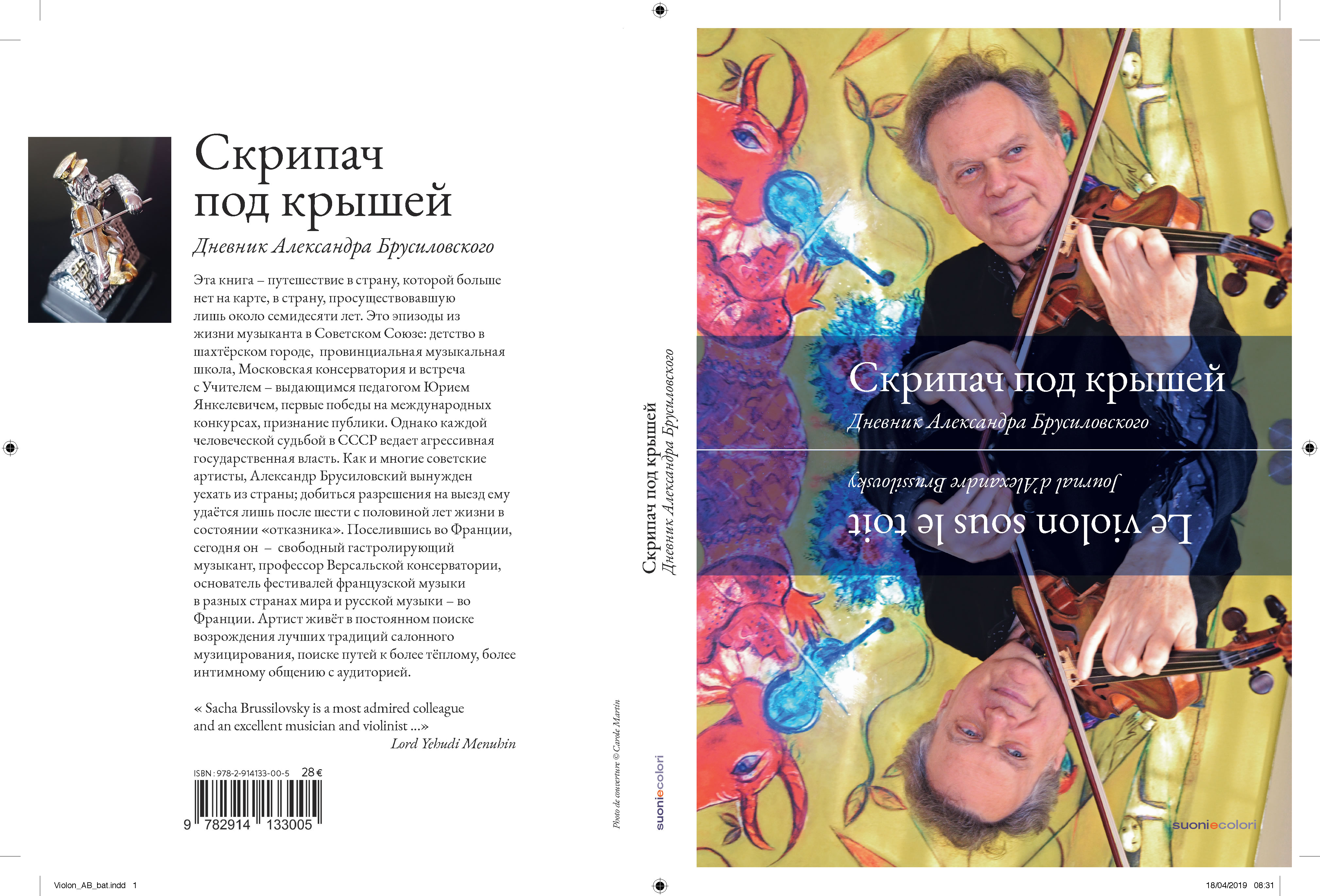 Book of Un violon sous le Toit Russian version
